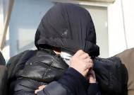 편의점 알바생 화장실서 망치로 폭행한 40대, 징역 20년 선고
