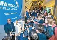 월드컵 하면 현대차 … 후원 한방에 글로벌 인지도 '골인'