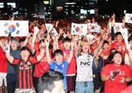 """""""응원 자체가 즐겁다""""…서울부터 쿠웨이트까지 멕시코전 거리응원"""