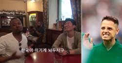 """<!HS>박지성<!HE> 맨유 동료 에브라 """"치차리토, 한국이 이기게 놔 둬"""""""