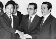 3당 합당, 그리고 DJP연합…한국정치 40년 풍미한 3金