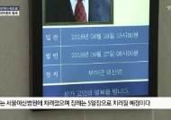 3김(金) 시대 역사 속으로…김종필 전 국무총리 별세