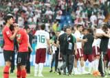 멕시코 이긴 건 파울·경고뿐…한국축구 20년전으로 퇴보
