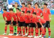'2패' 한국 축구...스웨덴이 독일 잡거나 비기면 탈락