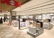 신세계 백화점이 39년 만에 개점시간을 늦추는 이유?