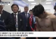 [서소문사진관] 울지마, 손흥민! 아직 끝나지 않았어.