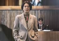 """위안부 통역사 김희애 """"혼자 잘산 게 부끄러웠다"""""""