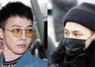 Was G-DRAGON Given Preferential Treatment from Military Hospital? Suspicions & Refutations