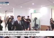"""""""거목의 촌철살인 오래 기억될 것""""…정치인 조문 줄 잇는 JP 빈소"""