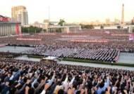 """북한 올해 6·25 반미 군중집회 안 열어…AP """"긴장 완화 신호"""""""