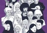 [라이프 트렌드] '미쟝센 단편영화제' 후원 … 17년째 신인 감독 등용문 자리매김 기여