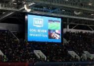 """""""왜 우린 파울을..."""" 또 공정성 시비 붙은 월드컵 VAR"""