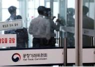 檢, '공정위 부정취업 관련' 신세계ㆍ인사혁신처 등 압수수색