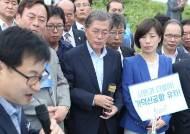 """부산에서 불지핀 '가덕도 신공항' 논란…대구 """"좌시 않겠다"""""""