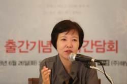 """작가 김별아 """"세상의 감각적 재미에 맞서려 추리소설 도전"""""""