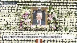 """""""JP, 사석에선 박정희·박근혜 전 대통령 엄청나게 비난"""""""