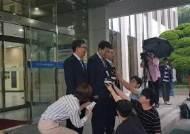 """""""南北 철도연결·현대화 논의""""…남측 대표단 판문점 출발"""