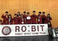 광운대 로봇게임단 로빛, 세계 '로보컵 2018' 3위
