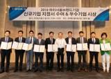 서울시, 41개 기업 '하이서울브랜드' 신규 지정