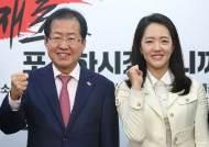"""강연재 """"文 정부, 법치주의 걸레짝 만들고 있다"""""""