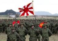 일본, 국방비 두 배로 늘려 자위대 공격 능력 키운다