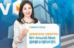 [함께하는 금융] <!HS>핀테크<!HE>·전기차·바이오 등 글로벌 성장 28개 테마서 장기적 수익 추구