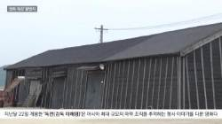 [영화 속 그곳] 백색 가루 쌓인 외딴 창고 … 금세 '독한 자들의 전쟁' 터질 듯