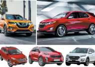 [자동차] SUV 글로벌 시장 성장세 … GM은 이쿼녹스로 한국 공략 나서