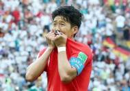 [e글중심] 세계 1위 독일 꺾자 한국도 멕시코도 '덩실덩실'