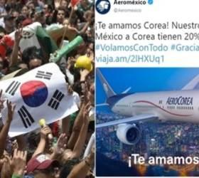 """""""사랑해요, 한국…"""" 멕시코, 16강에 韓항공권·가전 할인 '보은'"""