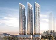 [부동산] 주거·업무·상업시설 갖춘 초고층 복합단지