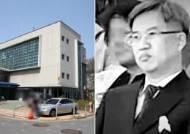 '드루킹'에 파주 '산채' 불법입주 혐의 추가…특검이 수사