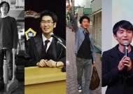 """헌재 결정 앞둔 양심적 병역거부 4인 """"새로운 길 열렸으면"""""""