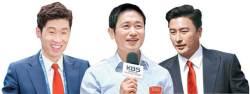 이영표·안정환·<!HS>박지성<!HE>, 한국vs독일 시청률 승자는?