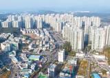 [부동산] 국내 디벨로퍼 '큰손'이 만든 명품 아파트 하반기 고양·용인에 3100여 가구 분양