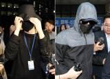 경찰, 양예원씨 사건 최초 촬영자에 구속영장 신청