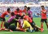 [<!HS>송지훈의<!HE> <!HS>러시아<!HE> <!HS>통신<!HE>] 4년 뒤 카타르 월드컵 16강 오르고 싶다면 …