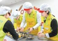 [인재경영] 임직원들 농촌일손돕기 활발…올해 1만 시간 나눔 목표