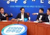 민주당, 차기 당 지도부 선출서 '친문' 권리당원 목소리 키운다