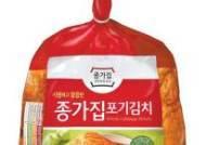 [맛있는 도전] 100% 국내산 재료로 담근 김치 … 미주·유럽 등 40개 국가 수출