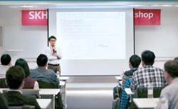 [인재경영] 신입사원 대상 반도체 맞춤형 사내대학 'SKHU'교육