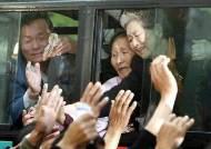 이산가족 상봉 복병은 대북제재 막힌 경유 제공…복안은?