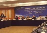 한반도 평화체제 구축 위한 중국 역할은...남북미 3자 종전선언 유효할까