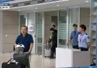 """'캡틴' 기성용 """"생각 정리됐다""""…축구대표팀 은퇴 시사"""