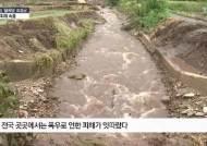 [서소문사진관]휴일 돌풍·벼락·폭우... 비 피해도 잇따라