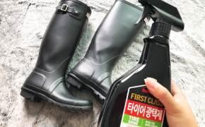 [한 끗 리빙] 허옇게 변한 레인부츠, 타이어 광택제면 OK