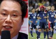 일본 매체도 한준희 '편파 중계' 논란 보도…현지 반응은