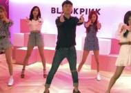 """BLACKPINK's """"Fifth Member"""" SEUNGRI to Release Solo Album in Five Years"""