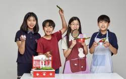 [소년중앙] 문득 찾게 되는 핫한 그 맛 '빨간 맛? 매운맛!'