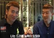 """김병지, 조현우에 """"나보다 못하는 게 두가지가 있어"""" 조언"""